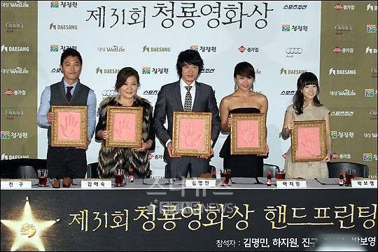 คิมมยองมิน-ฮาจีวอน-พัคโบยอง ฯลฯ ร่วมพิมพ์มือเตรียมเปิดฉากงาน 'The 31st Blue Dragon Film Awards'